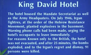 King David Hotel Bombing Memorial - July 22nd 2006